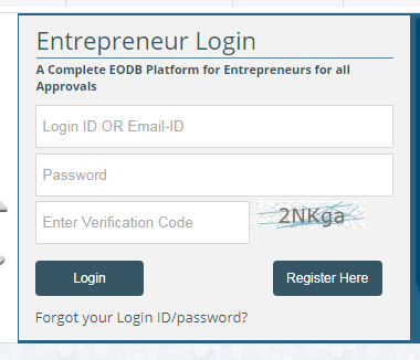 Appointment Login Page