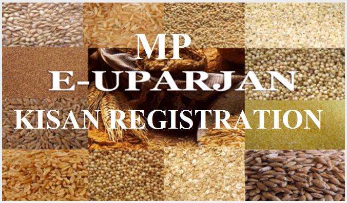 MP E-uparjan Kisan Registration