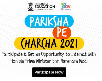 Pariksha Pe Charcha 2021