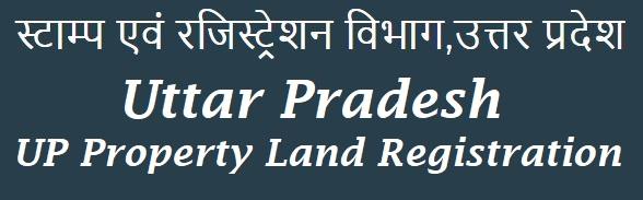 Uttar Pradesh Online Property and Land Registration
