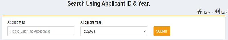 WB RUPASHREE Scheme Application Status Check 2021