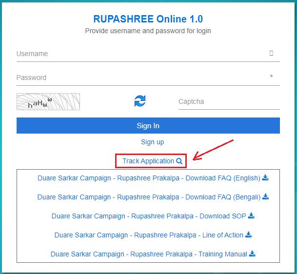 WB RUPASHREE Scheme Home Page