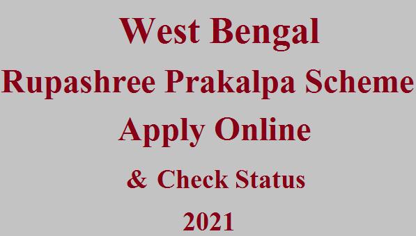WB Rupashree Prakalpa Scheme 2021