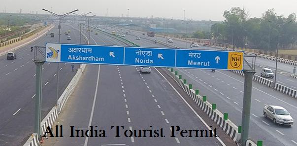 All India Tourist Permit Apply Online