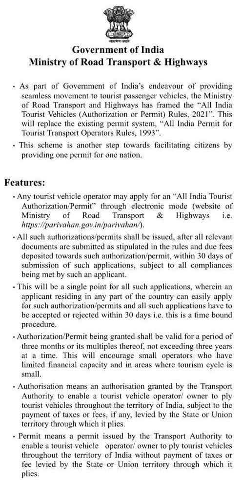 All India Tourist Permit Notification