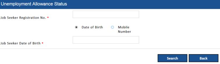 Berojgar Bhatta Application Form Status
