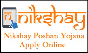 Nikshy Poshan Yojana