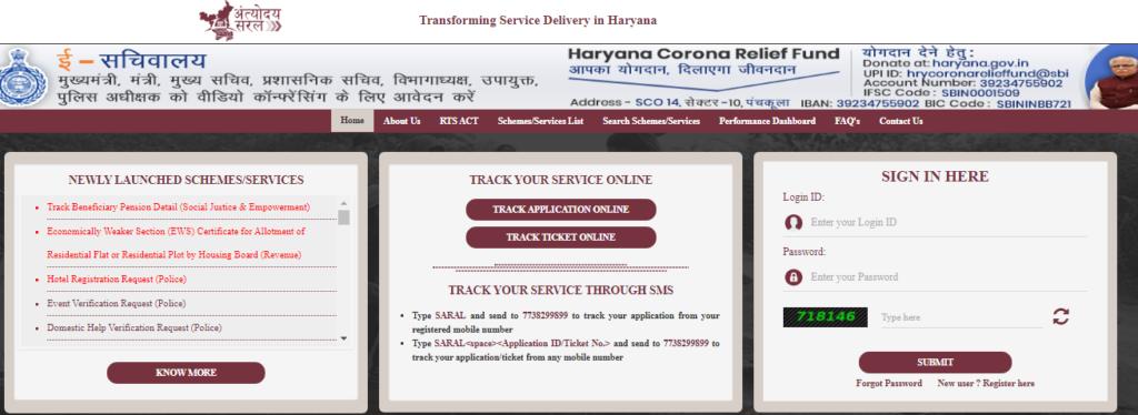 Saral Hariyana Portal Home Page