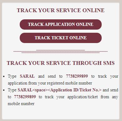 Solar Panel Subsidy Manohar Jyoti Yojana Application Form Status