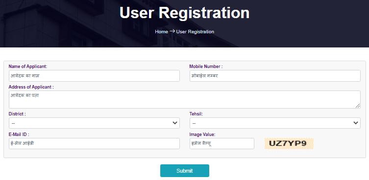 UK Rojgar Registration