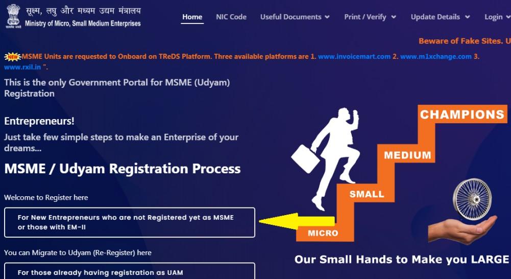 Udyog Aadhaar MSME Registration Home page