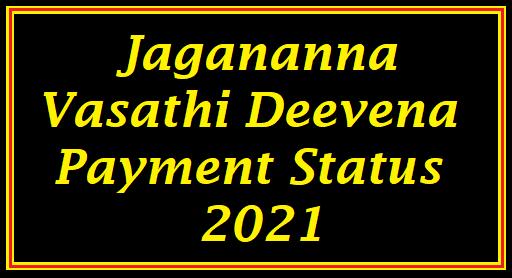 AP Vasathi Deevena Payment Status 2021