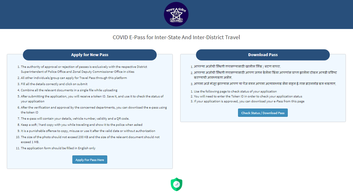 COVID E-Pass Maharashtra Apply Online Step 3