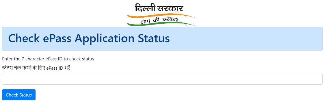 Delhi Curfew Pass Check Status