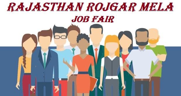 Rajasthan Job Fair Rojgar Mela