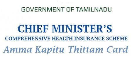 CM Comprehensive Health Insurance Scheme Card Amma Kapitu Thittam Card