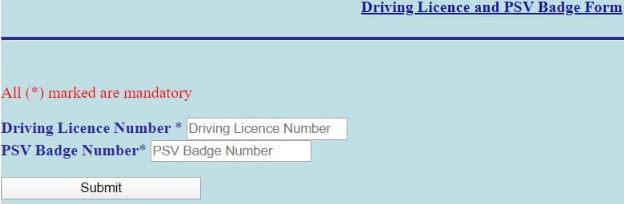 Delhi Driver Scheme 2021 Registration Form