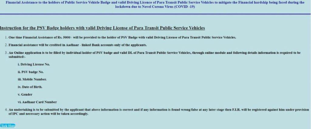 Delhi Driver Yojana Form Registration Link