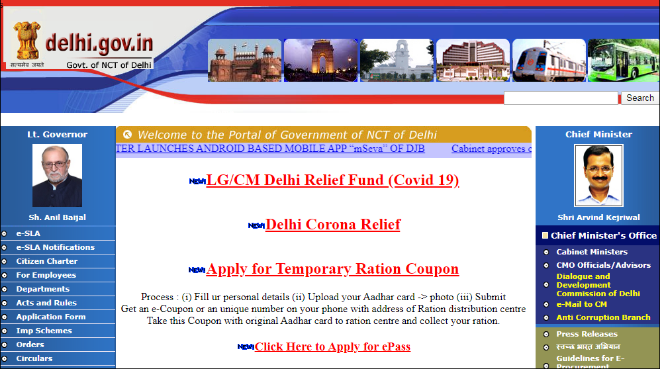 Delhi Free Ration Card E-Coupon Online Form Step 1