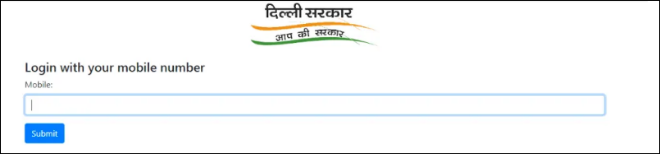 Delhi Free Ration Card E-Coupon Online Form Step 2