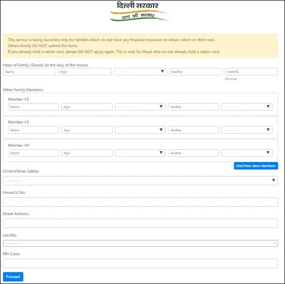 Delhi Free Ration Card E-Coupon Online Form Step 3