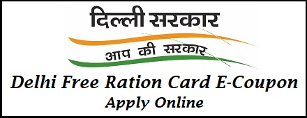 Delhi Free Ration E-Cupon