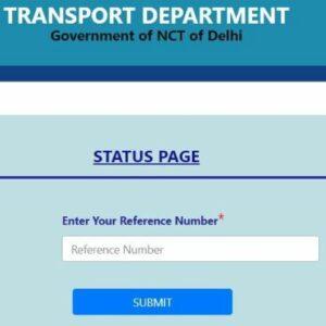 Delhi driver corona help yojana online form status