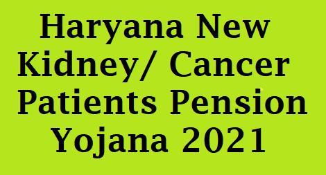 Haryana Kidney Cancer Patients Pesnsion Yojana 2021