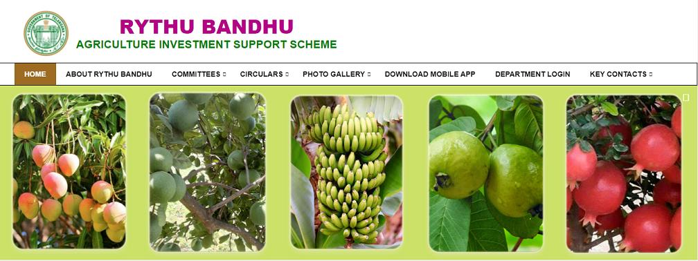 Rythu Bandhu Scheme Status Check 2021